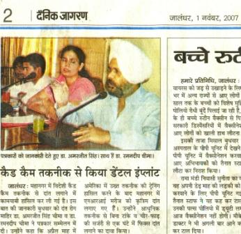 News Published In Danik Jagran